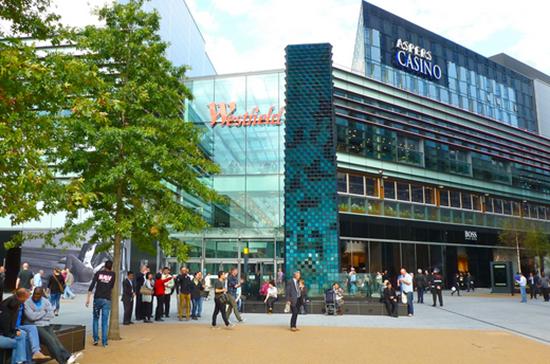Westfield Centre, Stratford