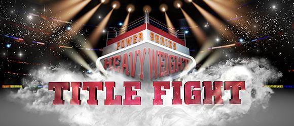 Title Fight II